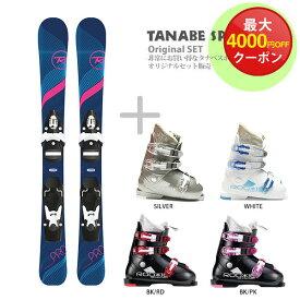 【スキー セット】ROSSIGNOL〔ロシニョール ジュニアスキー板〕<2019>EXPERIENCE PRO W TEAM4 + TEAM4 B76 White + GEN〔ゲン スキーブーツ〕ROOKIE