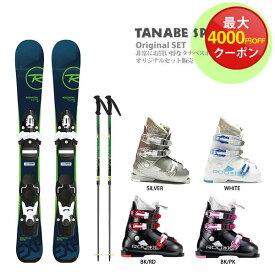 【スキー セット】ROSSIGNOL〔ロシニョール ジュニアスキー板〕<2019>EXPERIENCE PRO TEAM4 + TEAM 4 B76 Black White + GEN〔ゲン スキーブーツ〕ROOKIE + ケルマ〔伸縮式ストック〕