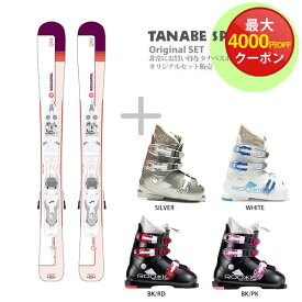 【スキー セット】ROSSIGNOL〔ロシニョール ジュニアスキー板〕<2019>FAMOUS JR KID-X 100-130 + KID-X 4 B76 White Silver + GEN〔ゲン スキーブーツ〕ROOKIE