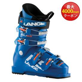 【19-20 NEWモデル】LANGE〔ラング ジュニア スキーブーツ〕<2020>RSJ 65【送料無料】 新作 最新
