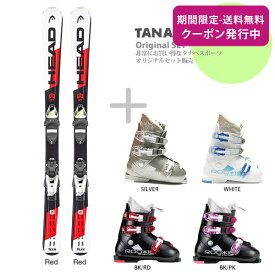 【スキー セット】HEAD〔ヘッド ジュニアスキー板〕<2019>SUPERSHAPE TEAM SLR 2〔Red〕 + SLR 4.5 AC + GEN〔ゲン スキーブーツ〕ROOKIE