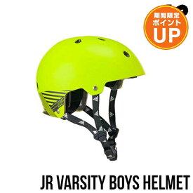 【エントリーでP10倍 26日1:59まで】K2〔ケーツー〕 インラインスケートジュニアヘルメット JR VARSITY BOYS HELMET〔GREEN〕〔SAH〕