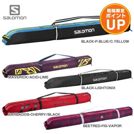 【エントリーでポイント10倍】SALOMON〔サロモン 1台用 スキーケース〕<2018>JP EXTEND 1PAIR 1P 155+20 SKIBAG【TSBACA】