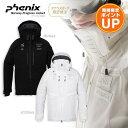 【期間限定4000円OFFクーポン&エントリーでP10倍】PHENIX〔フェニックス スキーウェア メンズ ジャケット〕Norway Pro…