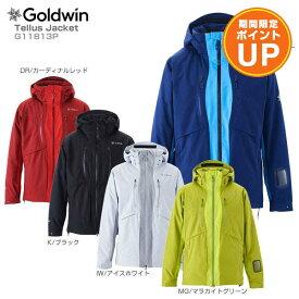 【お買い物マラソン期間ポイントUP】GOLDWIN〔ゴールドウィン スキーウェア ジャケット〕<2019>Tellus Jacket G11813P【送料無料】【MUJI】【TLGW】
