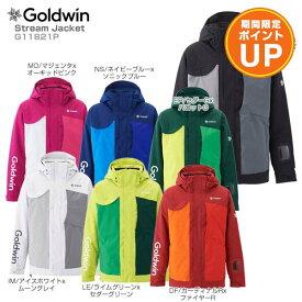 【お買い物マラソン期間ポイントUP】GOLDWIN〔ゴールドウィン スキーウェア ジャケット〕<2019>Stream Jacket G11821P【送料無料】【MUJI】