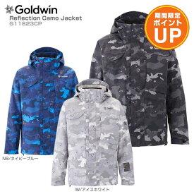 【エントリーでP10倍】GOLDWIN〔ゴールドウィン スキーウェア ジャケット〕<2019>Reflection Camo Jacket G11823CP【送料無料】【GARA】