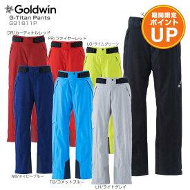 【エントリーでP10倍】GOLDWIN〔ゴールドウィン スキーウェア パンツ〕<2019>G-Titan Pants G31811P【GORE-TEX】【送料無料】【MUJI】【TLGW】