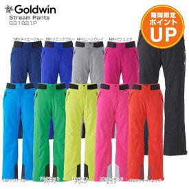 【お買い物マラソン期間ポイントUP】GOLDWIN〔ゴールドウィン スキーウェア パンツ〕<2019>Stream Pants G31821P【MUJI】【RSS】