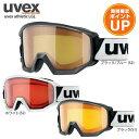 【15日限定エントリーで最大P15倍】UVEX〔ウベックス スキーゴーグル〕<2019>uvex athletic LGL【眼鏡・メガネ対応…