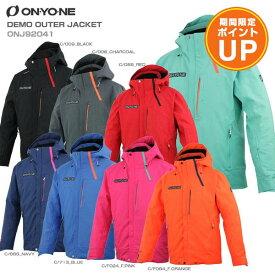 【お買い物マラソン期間ポイントUP】ON・YO・NE オンヨネ スキーウェア ジャケット 2020 DEMO OUTER JACKET デモアウタージャケット ONJ92041送料無料 19-20 NEWモデル