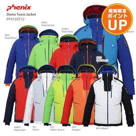 【お買い物マラソン期間ポイントUP】PHENIX フェニックス スキーウェア ジャケット 2020 Demo Team Jacket PF972OT12【技術選着用モデル】送料無料 19-20 NEWモデル