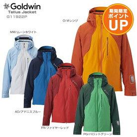 【お買い物マラソン期間ポイントUP】GOLDWIN ゴールドウィン スキーウェア ジャケット 2020 Tellus Jacket G11922P GORE-TEX 送料無料 19-20 NEWモデル