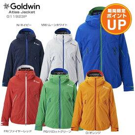 【お買い物マラソン期間ポイントUP】GOLDWIN ゴールドウィン スキーウェア ジャケット 2020 Atlas Jacket G11923P 送料無料 19-20 NEWモデル