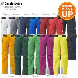 【お買い物マラソン期間ポイントUP】GOLDWIN ゴールドウィン スキーウェア パンツ 2020 Stream Pants G31925P 送料無料 19-20 NEWモデル