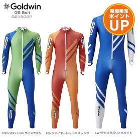 【エントリーでP10倍】GOLDWIN ゴールドウィン スキー ワンピース 2020 GS Suit G21902P F 送料無料 19-20 NEWモデル