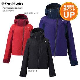 【お買い物マラソン期間ポイントUP】GOLDWIN ゴールドウィン スキーウェア レディース ジャケット 2020 Parthenos Jacket GL11960P GORE-TEX F 送料無料 19-20 NEWモデル