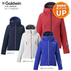 【エントリーでP10倍】GOLDWIN ゴールドウィン スキーウェア レディース ジャケット 2020 Iris Jacket GL11965AP 技術選着用モデル 送料無料 19-20 NEWモデル