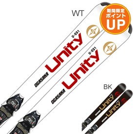 【お買い物マラソン期間ポイントUP】OGASAKA オガサカ スキー板 2020 UNITY ユニティー U-OS/1 + FDT 12 TPX 金具付き・取付送料無料 19-20 NEWモデル