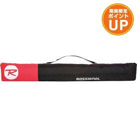 【エントリーでP10倍 26日1:59まで】ROSSIGNOL ロシニョール 1台用 スキーケース 2020 TACTIC SKI BAG EXTENDABLE LONG 160-210 RKIB201 19-20 NEWモデル