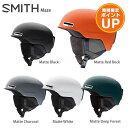 【エントリーでP10倍】【楽天スーパーセール!】SMITH スミス スキーヘルメット 2020 Maze メイズ 【ASIAN FIT】 19-2…