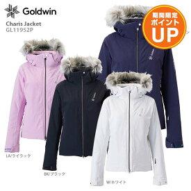【お買い物マラソン期間ポイントUP】GOLDWIN ゴールドウィン レディース スキーウェア ジャケット 2020 Charis Jacket GL11952P 送料無料 19-20 NEWモデル