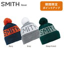 【15日限定エントリーで最大P15倍】SMITH スミス ニット帽 2020 ROVER スキー スノーボード 帽子 19-20 NEWモデル