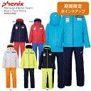 【15日限定エントリーで最大P15倍】PHENIX フェニックス スキーウェア キッズ 2020 Norway Alpine Team Boy's Two-Pie…