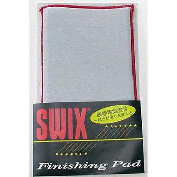 SWIX(スウィックス)フィニッシングパッドT0261