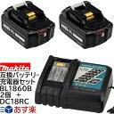 BL1860B 2個 + DC18RC マキタ互換バッテリー充電器セット 18v 6.0Ah 6000mAh リチウムイオン インパクトドライバー・…