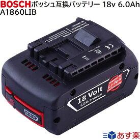 A1860LIB BOSCH ボッシュ 18v 6.0Ah 6000mAh 互換バッテリー 残量表示付き リチウムイオン 蓄電池 インパクトドライバー 電動工具 ハンディー 掃除機 コードレス クリーナー 交換用電池 純正 バッテリー 充電器 対応