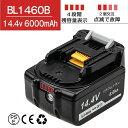 BL1460B 1個 マキタ 14.4v 6.0Ah 6000mAh マキタ互換バッテリー 残量表示付き Li-ion リチウムイオン 電動工具・掃除…