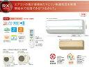 S56UTRXP-W ダイキン 18畳用エアコン 2017年型 (メーカー直送) (/S56UTRXP-W/)