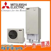 SRT-N373 三菱電機 エコキュート 給湯専用 370L 旧品番:SRT-N372(/SRT-N373/)(メーカー直送)