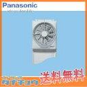 FY-20WF2 パナソニック 窓用換気扇排気 プロペラファン (/FY-20WF2/)