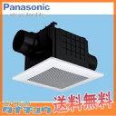 FY-24CPS7 パナソニック 換気扇 天井埋込型 ダクト用 換気扇 (即納在庫有)(/FY-24CPS7/)