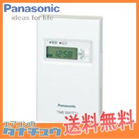 TB50 TB50 パナソニック 24時間式タイムスイッチ(ボックス型) 床下換気扇用(FY-08FFA1用) (即納在庫有) (/TB50/)