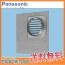 FY-AC256 パナソニック 換気扇 レンジフード部材 (即納在庫有) (/FY-AC256/)