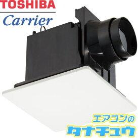 DVF-T10CB 東芝 ダクト用換気扇 サニタリー用 (即納在庫有) (/DVF-T10CB/)