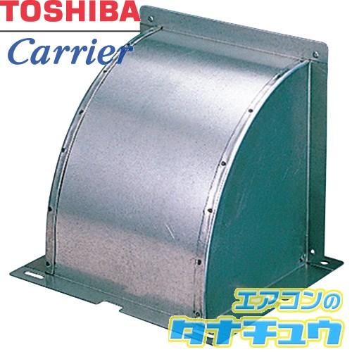 RLJ-6 東芝 レンジフードファン用 直角ジョイント (/RLJ-6/)