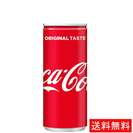 【代引き不可】コカ・コーラ 250ml缶(30本入り)【全国送料無料】【キャンセル不可】