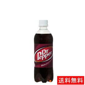 【代引き不可】ドクターペッパー PET 500ml(24本入り) 【全国送料無料】【キャンセル不可】