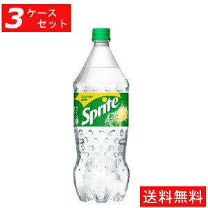 【代引き不可】【3ケースセット】スプライト PET 1.5L(6本入り) 【全国送料無料】【キャンセル不可】