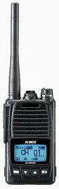 【RSL】DJ-DPS70KA アルインコ デジタル簡易無線機 インカム トランシーバー dj-dps70 ALINCO【本州・四国は送料無料】【bousai_d19】
