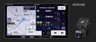 【1500円OFFクーポンプレゼント】イクリプス ドライブレコーダー内蔵ナビ AVN-D8
