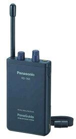 【10台セット】パナガイド ワイヤレス受信機 旧送信機(RD-M650AZ)1台付 Panasonic パナソニック RD-760-K 耳掛けイヤホン(TTQ0001)付き