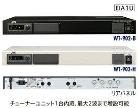 WT-902-B ワイヤレスチューナー(2波対応型)JVCケンウッド