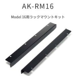 ak-rm16 Model 16 用ラックマウントキット TASCAM