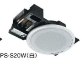 PS-S20W シーリングスピーカー(白)JVCケンウッド