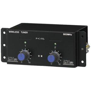WT-P882-B ワイヤレスチューナーパネル JVCケンウッド